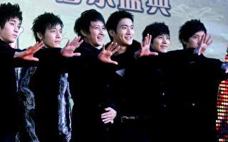 韓國偶像天團Super Junior-M  力挺亞太影展