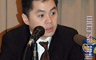 马国人权律师:开启结束迫害历史阶段
