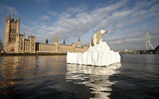 英王儲:地球正處在危機邊緣