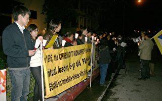 世界人权日 洛城烛光晚会支持西藏人权