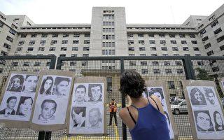 阿根廷法院裁決全面逮捕刑事被告江澤民羅幹