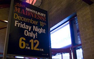 圣诞节在即 温哥华商家纷纷甩卖抢商机