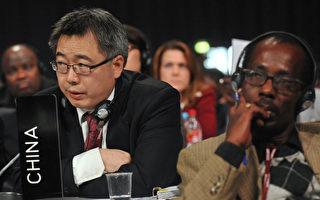 英媒:北京系統性地破壞哥本哈根協議