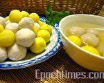 美味的自制芋头、地瓜姜汁汤圆,尽是真材实料。(摄影:杨美琴/大纪元)
