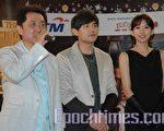 《刺陵》的导演朱延平、演员周杰伦和林志玲来马来西亚宣传电影。(摄影:高飞/大纪元)