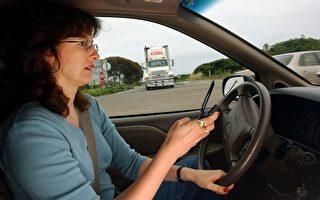 澳大利亞新州通過偵測打擊駕車打手機法案