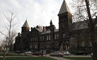 不受疫情影響 多倫多大學錄取留學生增兩成