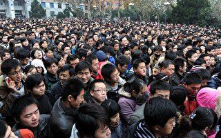 人保部: 2009年中国1200万人待业