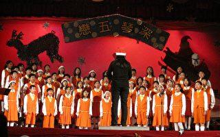 竹市五校舉辦聯合音樂會 共享歲末聯歡