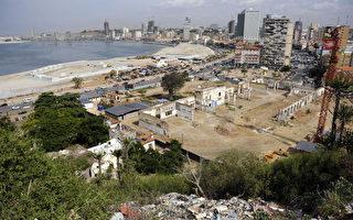 組圖:魯安達全球最貴城市