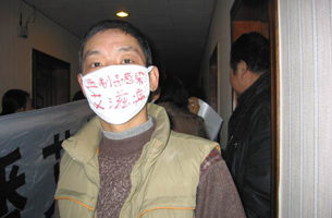 中国各地血友病患者北京维权遭打压