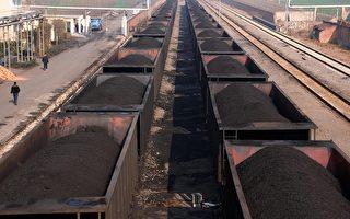 河南千億國企永煤集團又一債券現違約風險