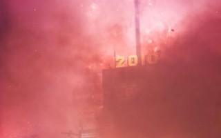 全世界告別2009年