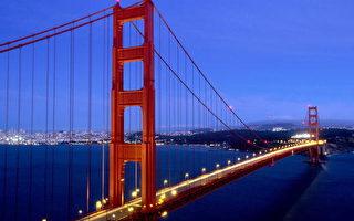 在美國15個大城市租房 每年需賺多少錢