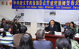 宣傳部官員揭露中共造假迫害法輪功