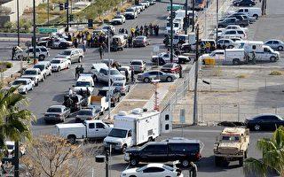 拉斯维加斯法院发生枪击2死1伤