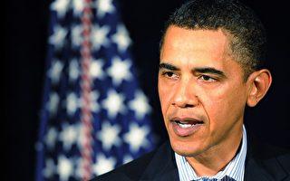 回顾美国总统奥巴马第一年任期政绩