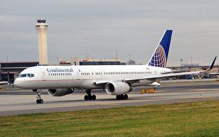 紐瓦克機場攝像機失靈  安全隱患浮現