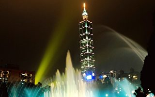 台国父纪念馆喷水池 绚丽的夜间水舞