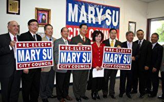 蘇王秀蘭宣佈競選連任核桃市議員