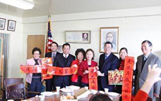 臺北辦事處新年拜會傳統僑社