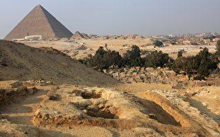 埃及發現金字塔建造者墓穴