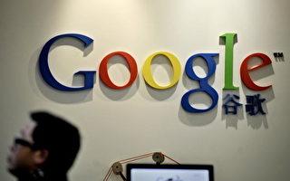 谷歌聲言或退出中國 中國民間支持