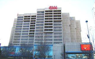 伍新:CNN女主播妖魔化川普的背後原因