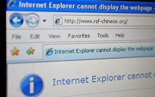 國際特赦要求中國停止網路言論審查