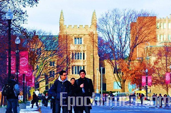 麥克馬斯特大學。(余天祐/大紀元)