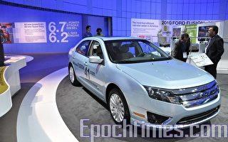 组图:2010年北美国际汽车展 – 福特Ford