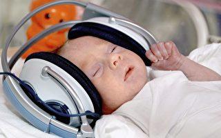 研究:莫札特音樂有助早產兒增重