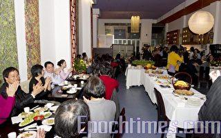 2010年大紀元新春答謝茶會 以茶會友