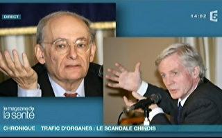 法國電視5台揭露中共活摘器官暴行