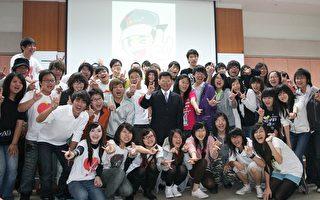高縣跨年晚會耀眼  楊秋興表揚青年志工