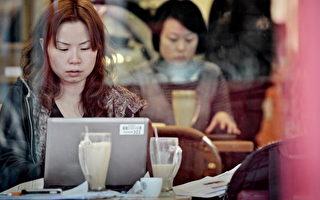 中共网络大清洗 十多万主播账号被封杀