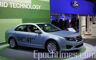 2010北美國際汽車展亮點:節能車