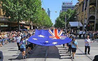澳洲國慶日 宣誓入籍人數將達歷史新高