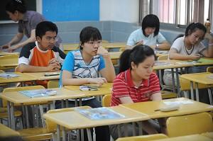 從中國學生捐款耶魯看中美教育(2)