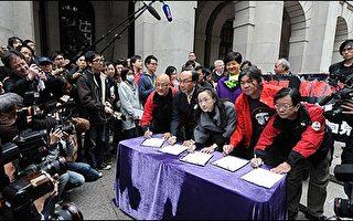香港泛民主派五議員正式「總辭」推普選