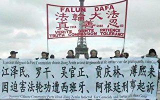 巴黎游客关注中国高官海外被起诉