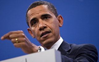奥巴马今晚发表国情咨文将重点谈经济