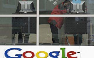美警告谷歌事件或影响对华投资