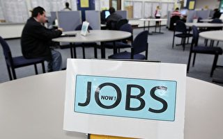 七月份美国就业报告的五大看点