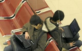 專家﹕中共政府網站上有病毒軟件