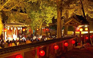 神传年文化:元宵节(上)