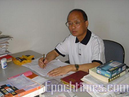 上海维权律师郑恩宠(大纪元)