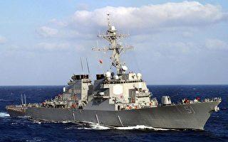 美驅逐艦將配新激光武器 改變大型海戰戰略