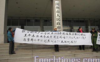 鄂業主省政府拉橫幅抗議 求兩會代表關注