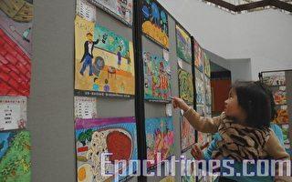 大家來參觀 第17屆兒童聯想畫得獎作品展